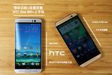 指纹识别+后置双镜 HTC One M9+上手玩