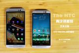 两块钢板艺术之旅 HTC M9/M9+对比图赏