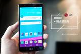 6色皮质后壳+曲面设计 LG G4上手评测