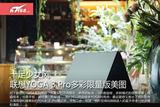 十足少女风 联想YOGA 3 Pro多彩版美图