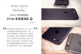 iPhone7真机谍照曝光 IT168周资讯汇总