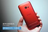 夏季抢眼新配色 夕光红版HTC 10图赏
