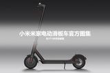 1999元 小米米家电动车滑板车官方图集
