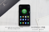 6GB大内存青年旗舰 360手机N5开箱试玩
