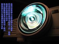 硕睛之作 三菱GX-560ST短焦投影图赏