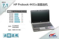 商务经典风 HP ProBook 4431s读图选机