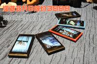 诺基亚N9报价3999 现在购买到底值不值