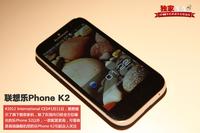安卓4.0/双核1.5G 联想新旗舰K2全解析