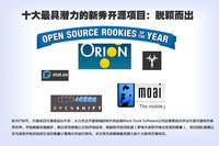 最新十款开源项目 龙年开门重磅推荐