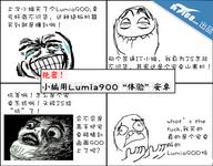 绝密!小编用诺基亚Lumia900