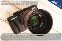 完胜45-200 松下电控镜头PZ 45-175评测