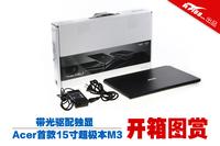 带光驱 Acer首款15寸超极本M3开箱图赏
