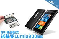 裸机售价仅2835 诺基亚lumia 900 拆解