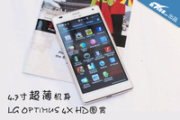 四核超薄+4.7寸屏 Optimus 4X HD图赏