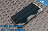 双核安卓4.0中端机 HTC One S真机图赏