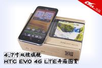 4.7寸双核旗舰 HTC EVO 4G LTE开箱图赏