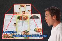 A4瞬间变A2 教你玩转复合机海报扩印