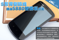 S形背侧弧线 酷派5880双待智能手机图赏