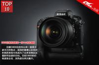 D800价格再次创新低 一周十大相机播报