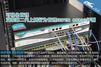 艾泰HiPER6530G可视上网行为管理器评测