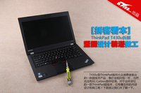 坚固设计精湛做工 ThinkPad T430u拆解