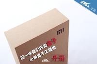 售价399元做工严谨 小米盒子开箱图赏