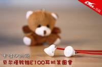 卡哇伊的说 贝尔塔铃铛E100耳机美图赏