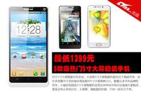 最低1399元  5款最热门5寸大屏超值手机