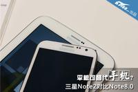 平板可替代手机?三星Note2对比Note8.0