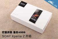 售价4999 索尼Xperia Z L36h白色版开箱