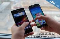 安卓旗舰对决 Galaxy S4/Xperia Z对比