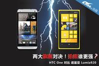 拍照谁更强? HTC One对比诺基亚920