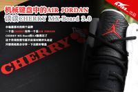 键盘中的乔丹 谈谈CHERRY MX-Board 3.0