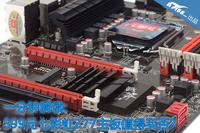 一分钟解读:599元七彩虹Z77主板值得买?
