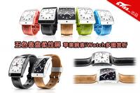 5色表盘柔性屏 苹果腕表iWatch多图赏析