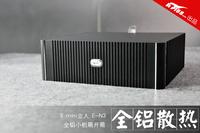 极致散热 E.mini立人全铝小机箱E-N3