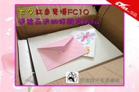 七夕红色麦博FC10送给永远的好朋友Dora
