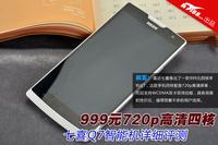 999元720p高清四核 七喜Q7智能手机测试