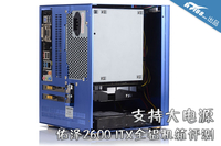 支持大电源 佑泽2600 ITX全铝机箱评测