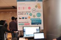 梦想驱动未来 微软亚洲研究院创新技术