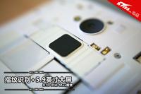 指纹识别+5.9英寸大屏 HTC ONE Max图赏
