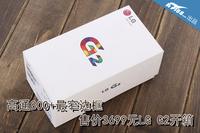 高通800+最窄边框 售价3699元LG G2开箱
