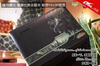 谍照曝光 魔兽世界主题本联想Y410P图赏
