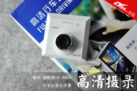 1080P高清摄录 得科DK-680A行车记录仪