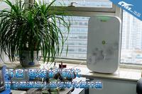 开启零维护时代 滤巨人空气净化器开箱