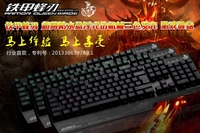 DOTA必备 讯拓铁甲锋刃机械键盘图赏