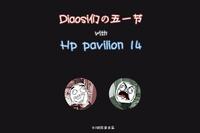 �潘棵扦挝逡唤�with Hp pavilion14图赏