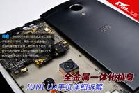 全金属一体化机身 IUNI U2手机详细拆解