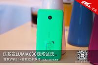 WP8.1首款双卡双待机 LUMIA630现场试玩