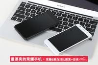 最美荣耀手机 荣耀6黑白对比+彩壳图赏